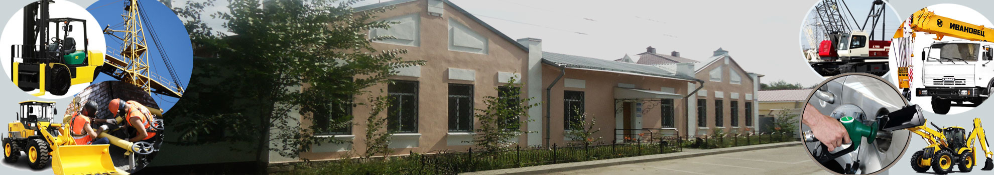 Межотраслевой учебный центр