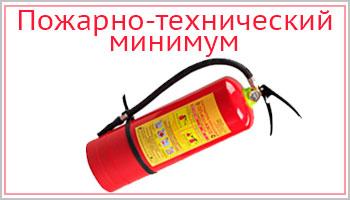 fire-ads